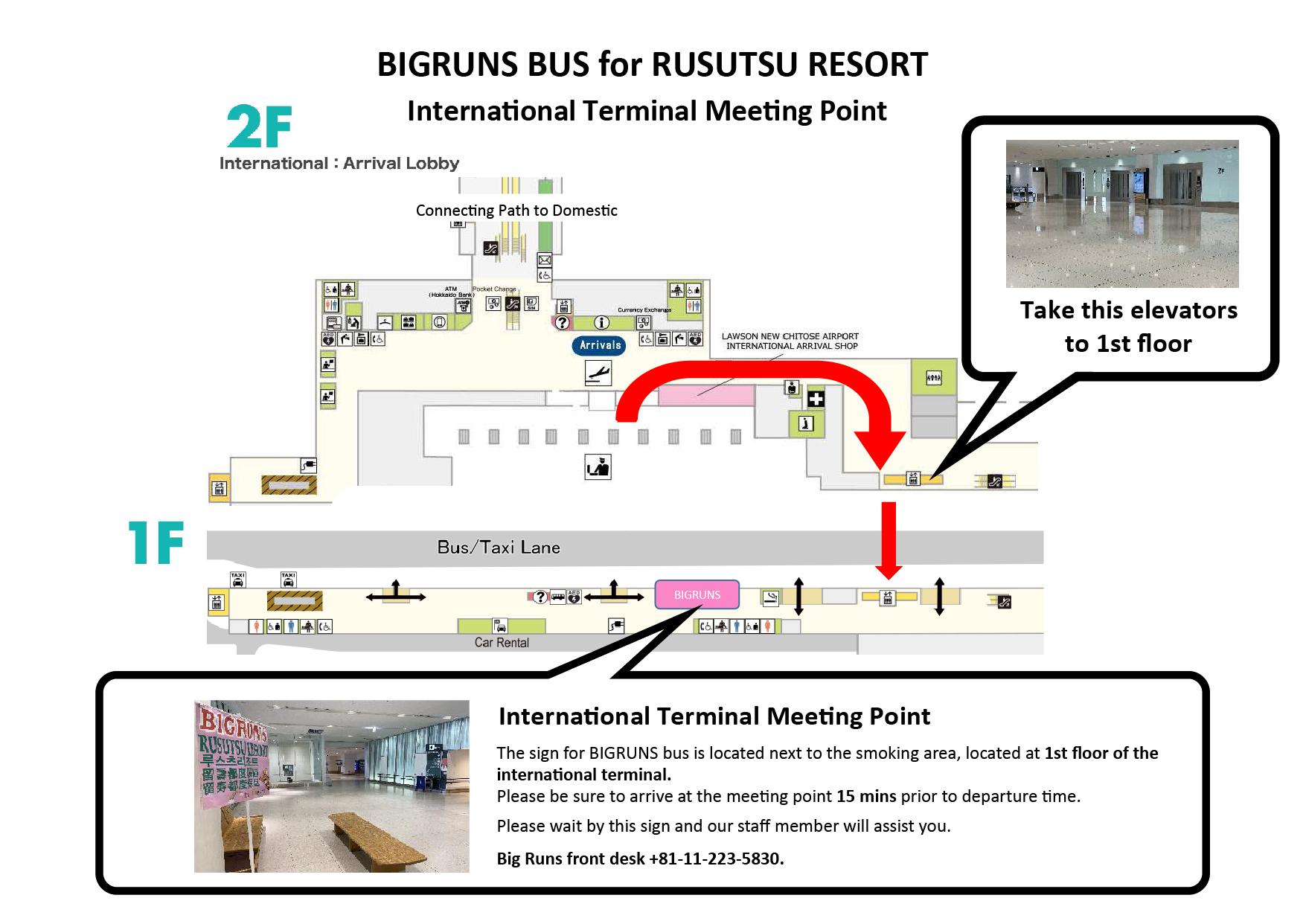 International Terminal BIGRUNS Bus Meeting Point