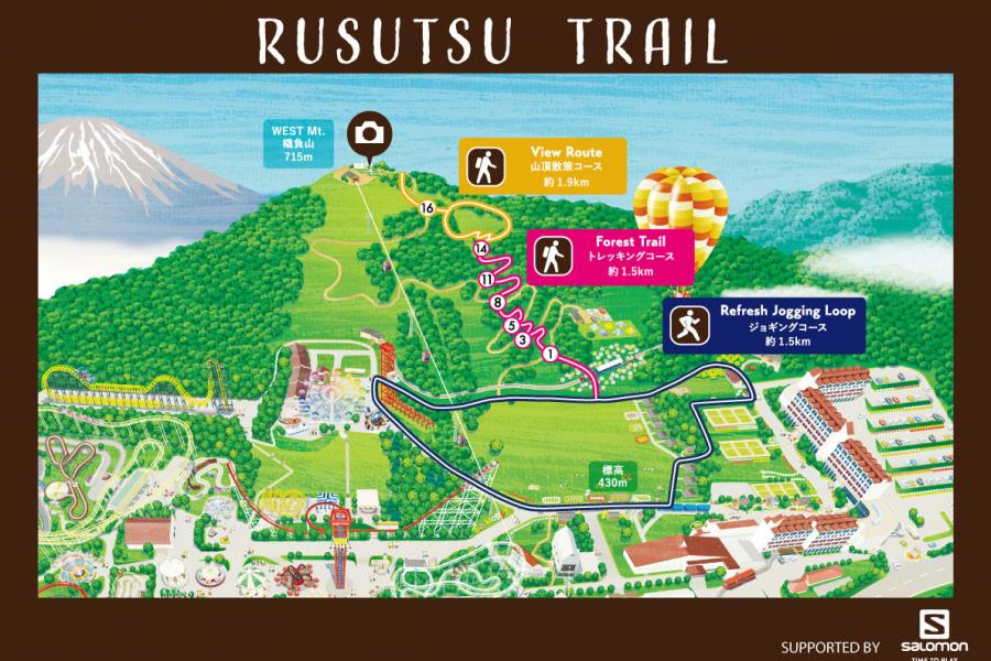 Rusutsu Trail Map